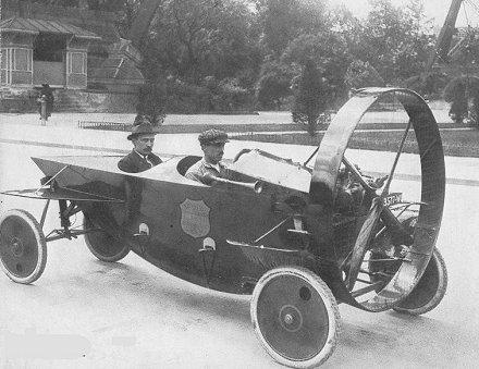 helica_1921.jpg